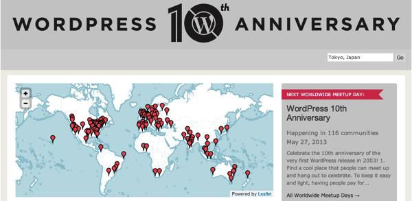 WordPress 10周年記念イベント