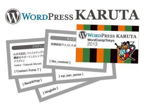 wordpress-karuta