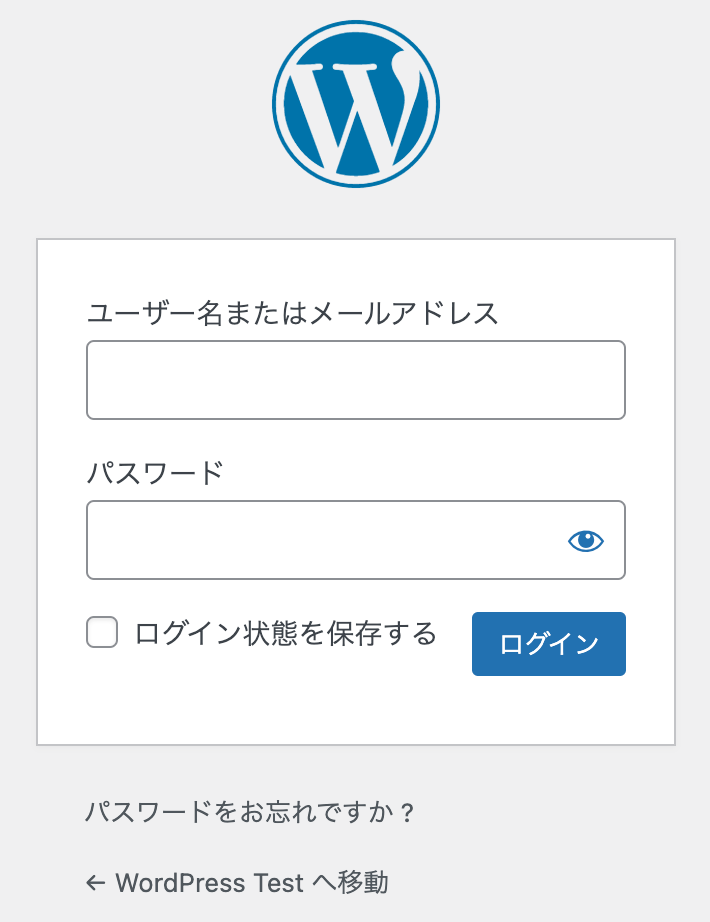 WordPress のログイン画面